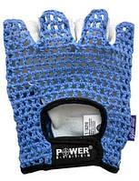 Перчатки для фитнеса и тяжелой атлетики Power System Basic PS-2100 Blue XXL, фото 1