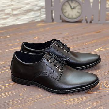 Мужские кожаные туфли черного цвета на шнуровке