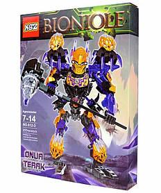 Конструктор KSZ 612-3 Bionicle Онуа и Терак— Объединитель Земли