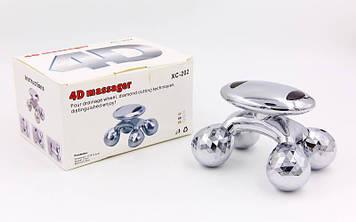 Роликовий масажер MASSAGER 4 D