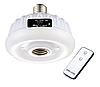 Світлодіодна енергозберігаюча лампа з акумулятором функцією аварійного живлення і пультом 9815, фото 2