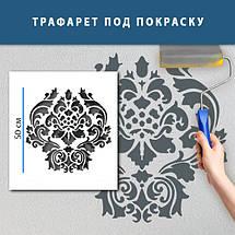 Трафарет для декоративной штукатурки с бесшовным рисунком. орнамент, фото 2