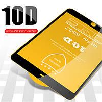 Защитное стекло 10D Apple iPad
