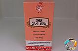 Шу Гань Вань (Shu Gan He Wei Wan) -  распирание и боли в подреберьях, вздутие в животе, фото 8