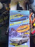 Ручки двери наружные евроручки  Ваз 2109,21099,2114,2115 Евро Рысь (к-кт 4шт) Россия, фото 6