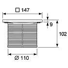 Верхняя вставка 150 мм без декоративной решетки TECE drainpoint S, фото 2