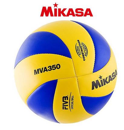 Волейбольный мяч Mikasa MVA350, фото 2