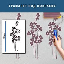 Трафарет с цветами для создания объемных рисунков, фото 2