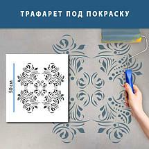 Трафарет для создания объемных рисунков на стенах, фото 2