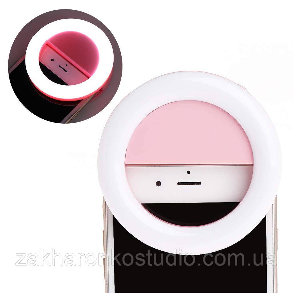 Selfie Ring Светодиодное кольцо для селфи RK - 14