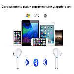 Беспроводные наушники блютуз гарнитура Bluetooth наушники с Wi-Pods X10 зарядный кейс Белые, фото 8