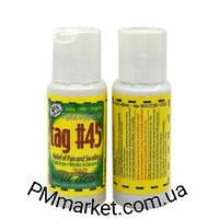 Анестетик TAG-45 (30 г) вторичная анестезия