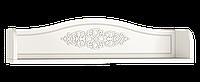 Белль АС-49