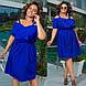 Платье женское 631юр батал, фото 2