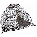 Палатка автомат 2 Х 2 лето - зима, зимняя рыбалка и охоты, рыболовная (отстегивается дно -клапан под лунки) , фото 3