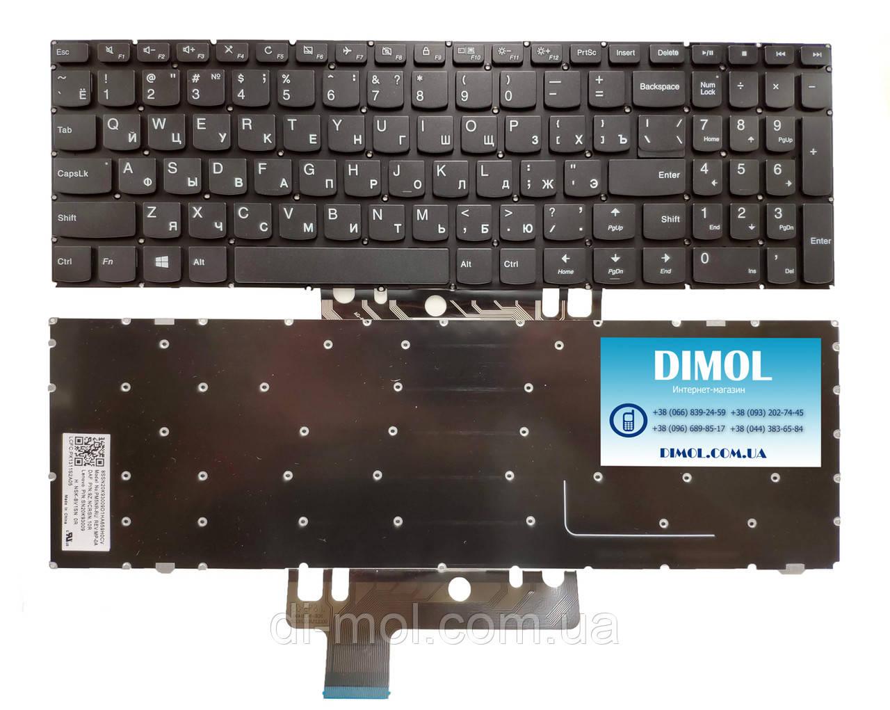 Оригинальная клавиатура для Lenovo Yoga 510-15IKB, 510-15ISK series, black, ru