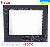 Дверца для камина или печи Hetta Mia 425*505мм