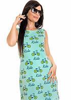 Платье летнее ( пляжное ), цвет - ментоловый , размеры : 42 44 46 k-55787