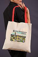 Еко-сумка. Київ. Києво-Печерська Лавра