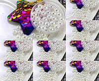 (500 грамм) ОПТ Жемчуг бусины шар, Ø 6мм (прим. 4500 шт) Цвет - Белый