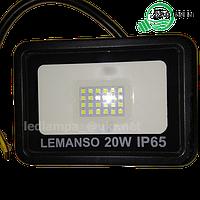Прожектор светодиодный 20w 1440LM LMP15-20 Lemanso