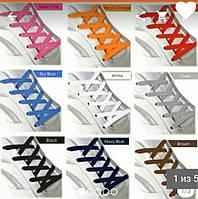 Тянущиеся шнурки резинка для обуви