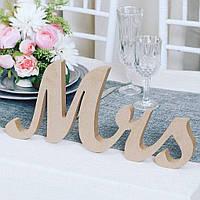 Буквы большие насвадьбу из пенопласта/полистирола для фото сессии декор