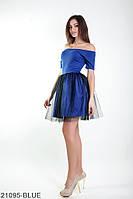 Очаровательное платье со спущенными плечами и фатиновой юбкой Felisia