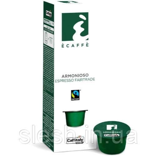 Кофе в капсулах Caffitaly Ecaffe Armonioso 80 г