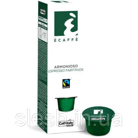 Кофе в капсулах Caffitaly Ecaffe Armonioso 80 г, фото 2