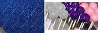 Блестки Синие электрик (не токсичны), 5 грамм