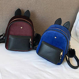 Небольшой велюровый рюкзак с ушками
