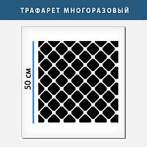 Трафарет с мозаикой многоразовый для декорирования штукатуркой, пластиковый трафарет, фото 2