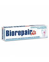 """Biorepair Plus Зубная паста """"Профессиональное избавление от чувствительности"""""""