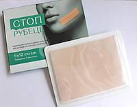 Представляем новинку - медицинский силиконовый пластырь Стоп Рубец от шрамов и рубцов