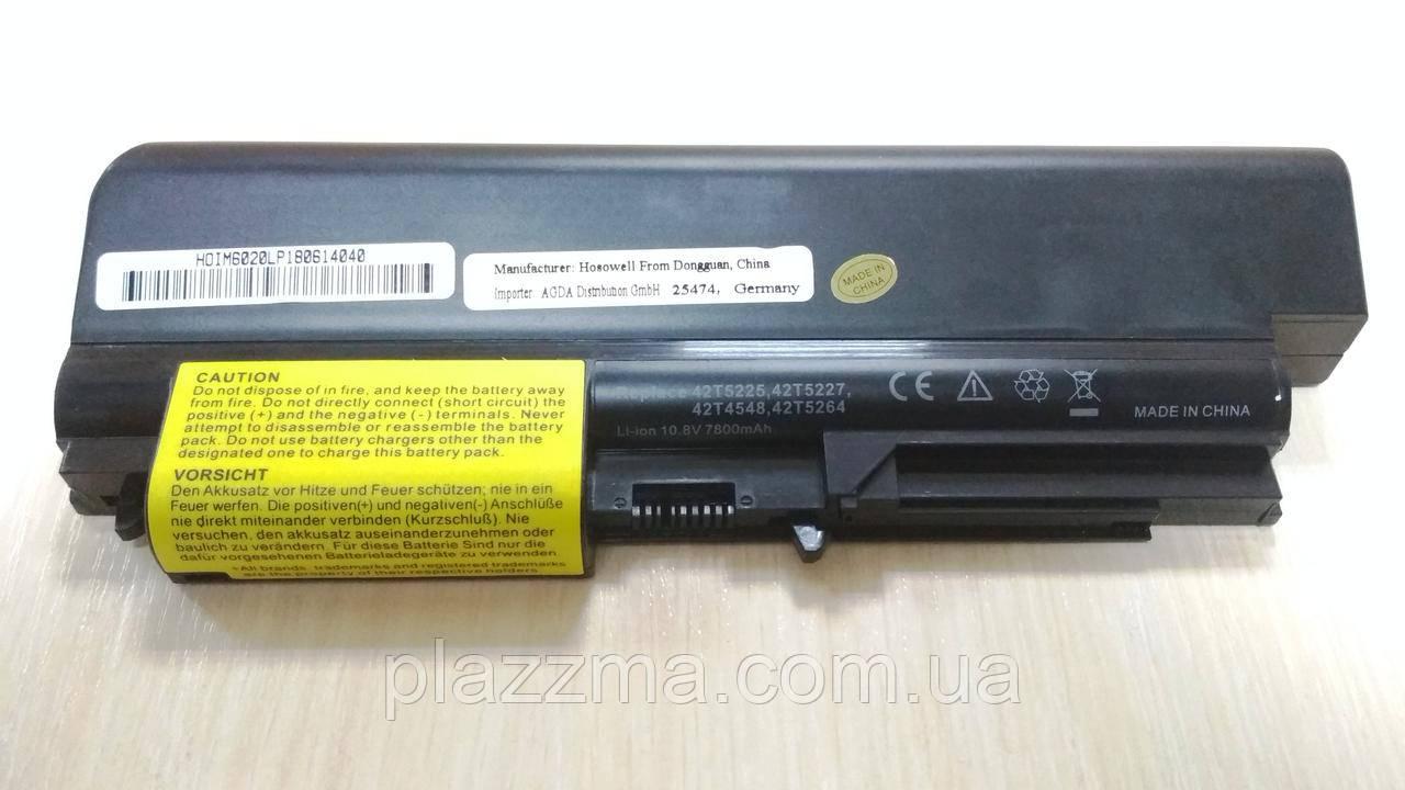 Батарея для ноутбука Lenovo (IBM), P/N 42T5225, 42T5227, 42T4548, 42T5264
