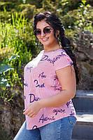 Блузка женская с коротким рукавом с принтом (К28338), фото 1