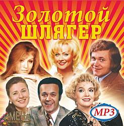 """МР3-Диск Збірку """"Золотий шлягер"""" (Імена на всі часи)"""