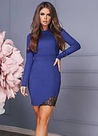 Платье футляр карандаш приталенное по фигуре с длинным рукавом в обтяжку вечернее ( выпускное ) и повседневное с потайной молнией Цвет : Синий Размер