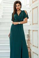 Платье длинное макси в пол с разрезом на ноге с декольте с разрезом на плечах вечернее ( выпускное ) к низу расклешенное ( клеш ) Цвет : Изумрудный