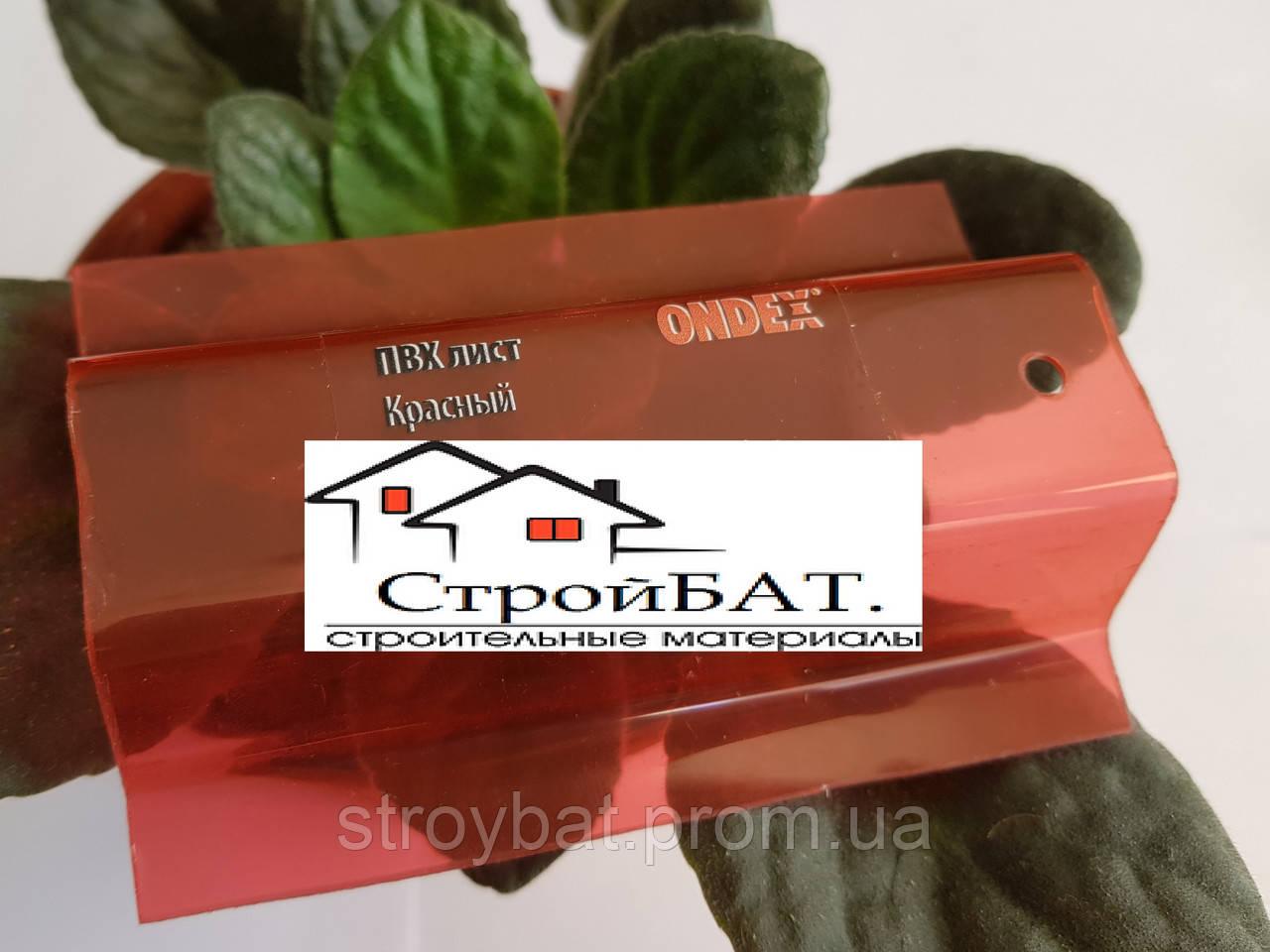 Шифер ПВХ прозорий Ондекс червоний 1,095 х 3,0 м