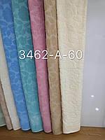 Полотенце  сауна махровое 160*90 см (от 3 штук)