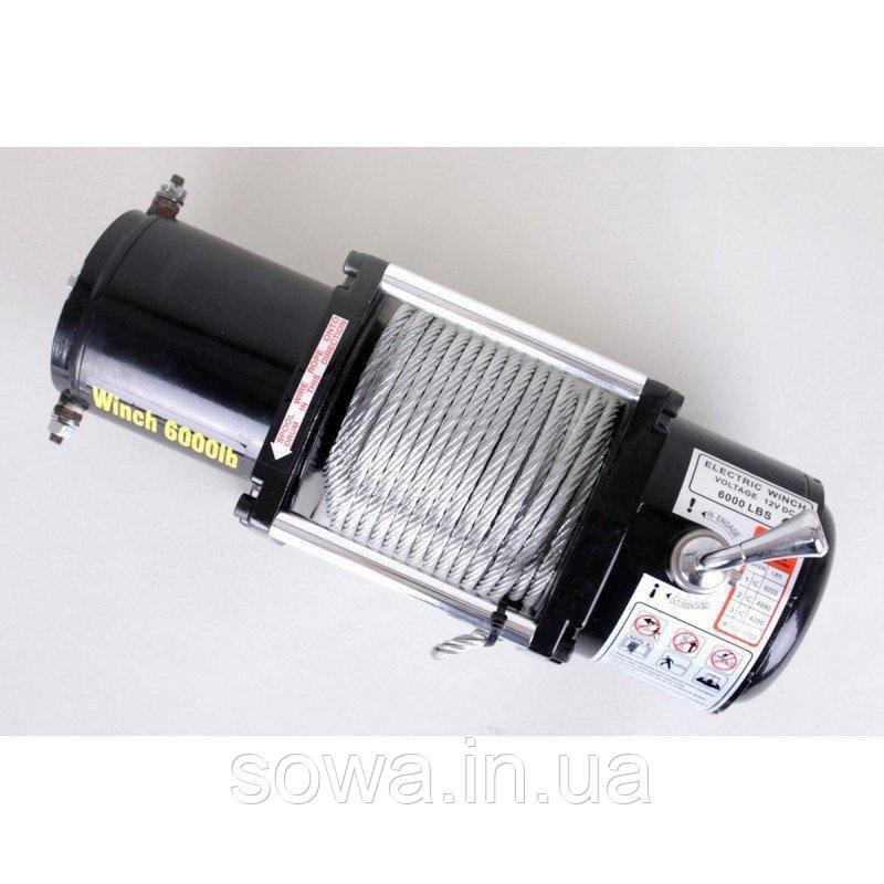 ✔️ Лебедка автомобильная 6000Lb | 1,3 кВт | электролебедка