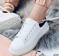 484a6f8b5b0d Женские белые кроссовки с блестками в Украине. Сравнить цены, купить ...