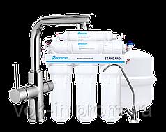 IMPRESE DAICY смеситель для кухни с системой обратного осмоса Ecosoft Standart (5 ступеней)