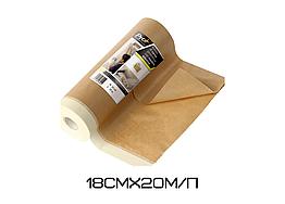 Малярная лента с бумажным отворотом Xup Stop Drops Boldrini 18смх20м/п