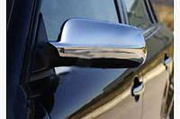 Накладки на зеркала (нерж.) Audi A6 C4 1994-1997 гг.