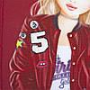 Пенал TOPModel Крісті, червоний вельвет, Пенал Top Model Вельвет с канцелярией (0410028), фото 4