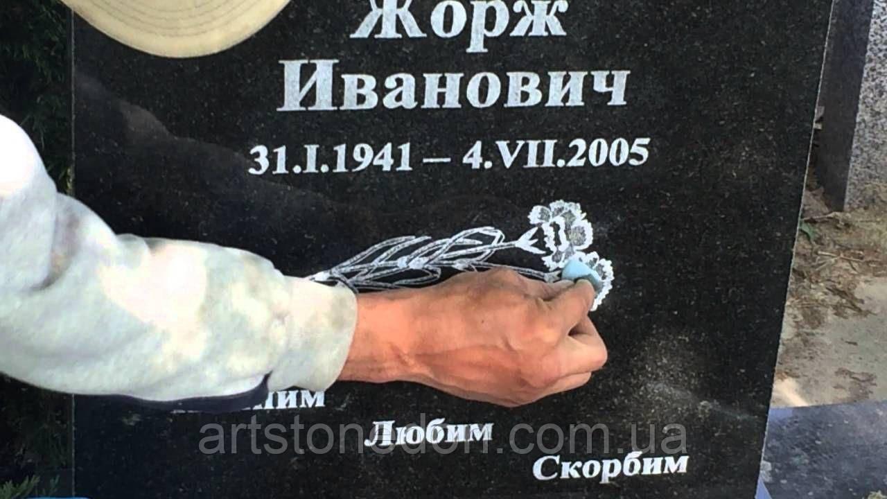 Набор для реставрации памятников (изображения)