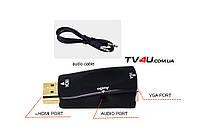 Переходник HDMI-VGA+Audio